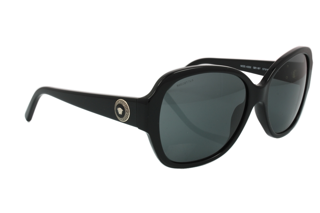 best softball sunglasses  beautiful sunglasses