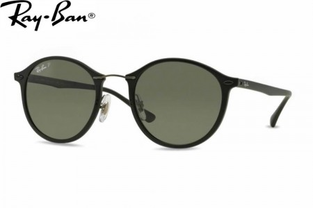 ray ban aviator homme polarisee