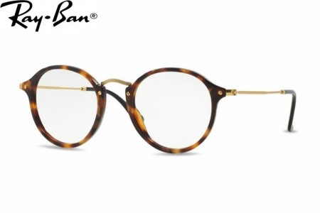 Ray Ban RX 2447V - Lunettes de vue Ray ban - Top brands - Eyeglasses 7aafaad84f98