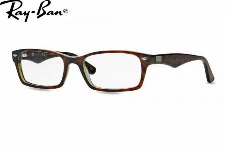 4ef814bfb2 Ban rectangulaires Formes RX vue Lunettes Ray 5206 de Eyeglasses qFdOz