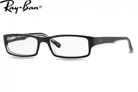 020a730401b Ray Ban RX 5246 Large - Lunettes de vue rectangulaires - Formes - Eyeglasses