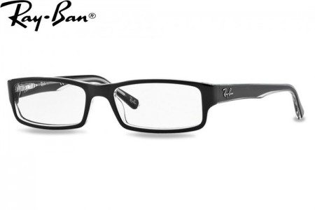 lunettes ray ban homme