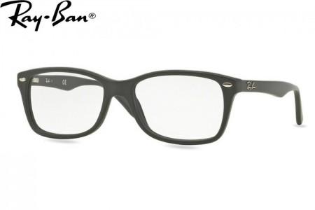 0fbaef05507ab Ray ban RX 5228 Small - Womens eyeglasses for varifocals - Womens -  Eyeglasses