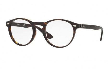 28263baa24ed7a Ray Ban RX 5283 - Lunettes de vue progressif - Eyeglasses