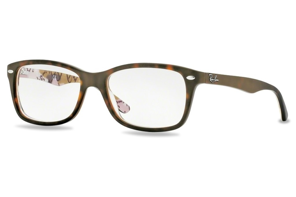 c7f84a21be Ray ban RX 5228 Small - Womens eyeglasses for varifocals - Womens ...
