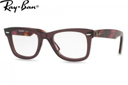 lunette de vue ray ban wayfarer homme