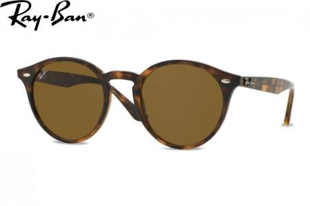 6e21950b0555dc Lunettes de soleil Ray Ban RB 2180-710 73 49mm Dark havana - Gweleo