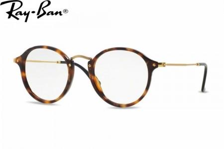 Lunettes de vue Ray Ban RX 2447V Small-5494 47mm Brown Havana - Gweleo a450efc44e71