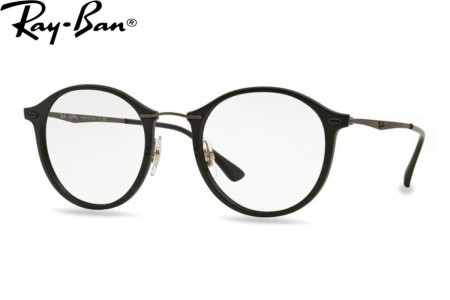 monture ray ban femme 2019