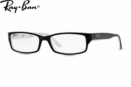 lunette de vue ray ban blanche