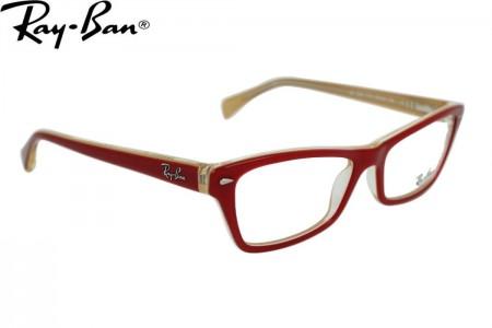 lunettes de vue ray ban femme rouge