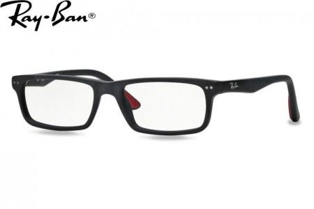 lunette ray ban noir mat