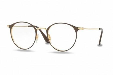 lunette de vue femme ray ban noir