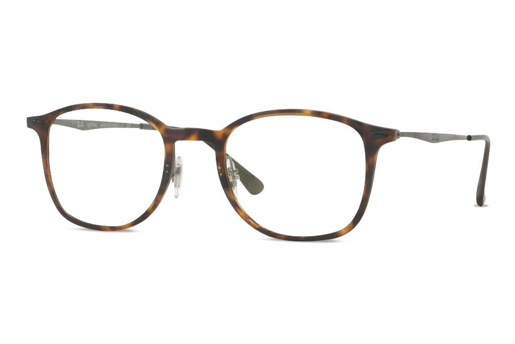 2ace99b6c0 lunettes de vue homme ray ban 2018