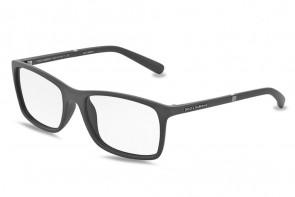 b09ef98b8a13f Dolce   Gabbana   lunettes de vue Dolce   Gabbana pas cher - Gweleo