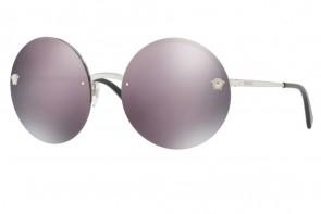 Versace VE 2176 10005R